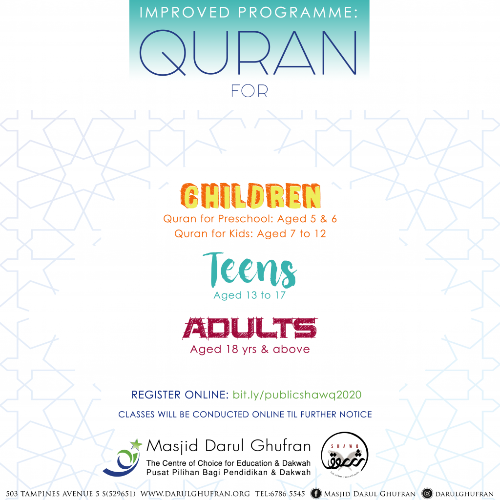Quran for All Square